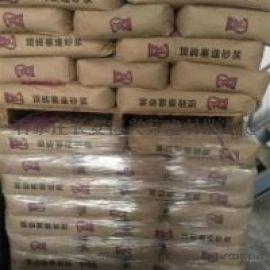 石家庄瓷砖粘接剂出售,墙砖粘接,免费送货上门