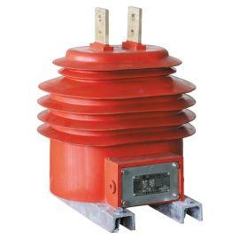 10kV支柱式电子式电流互感器