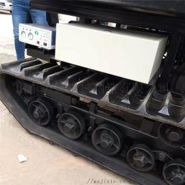 定制钢制履带底盘总成 15吨钻机履带底盘
