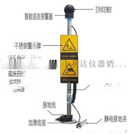 志丹防爆人体静电释放器,人体静电消除器