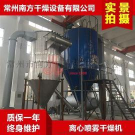 供应速溶茶粉喷雾干燥机 咖啡粉喷雾塔