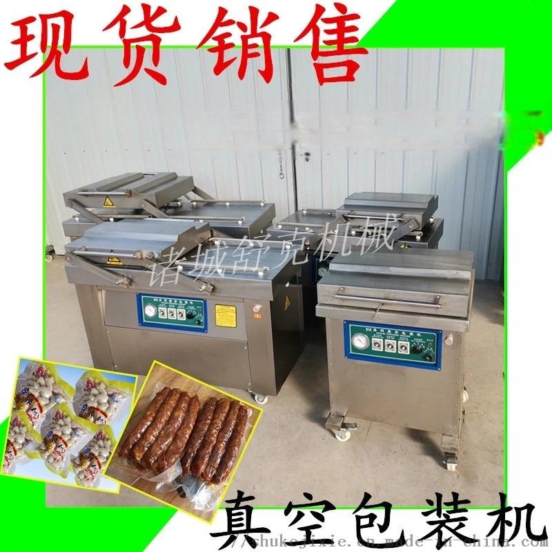 大米商用真空包装机 全自动真空包装机工作原理