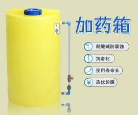 资阳PE加药箱, PE搅拌桶圆桶300升