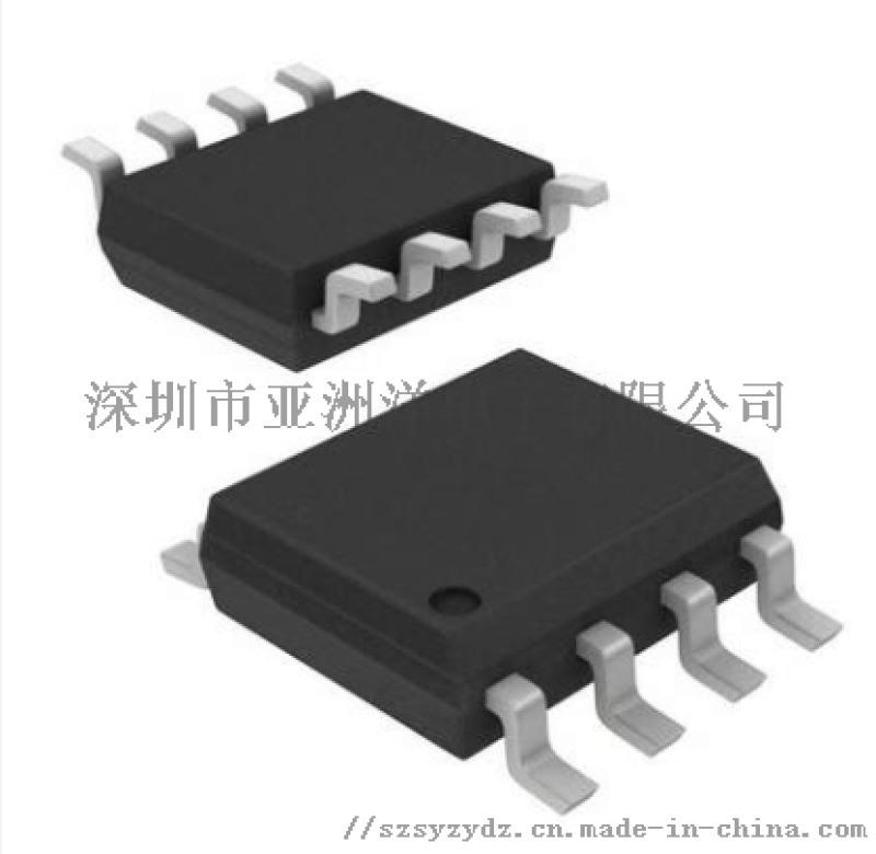 2N3660 N+N 3A60VMOS管 IRF7103 GBICRONIC場效應管