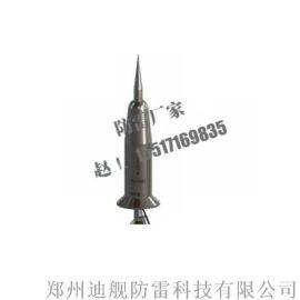DC+60R进口避雷针 广州进口避雷针 批发商