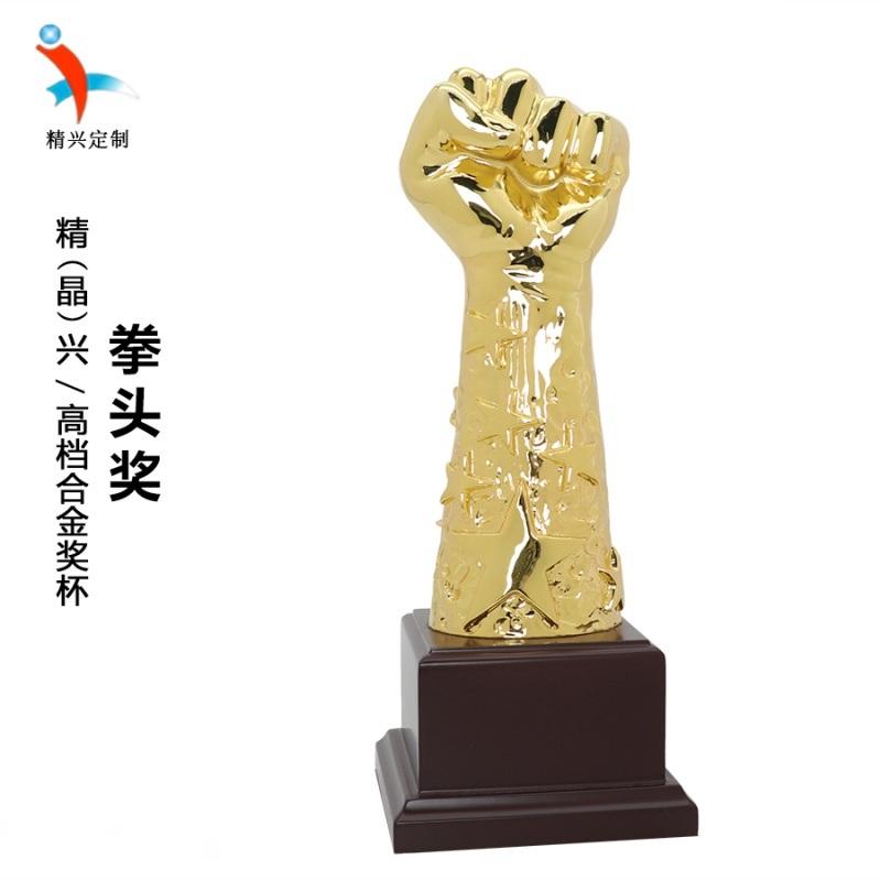 金属水晶奖牌 水晶纪念礼品  广州金属奖杯