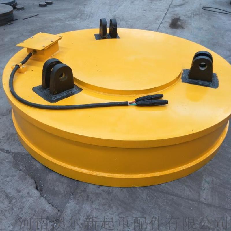 挖機電磁吸盤  廢鋼電磁吊  圓形電磁鐵