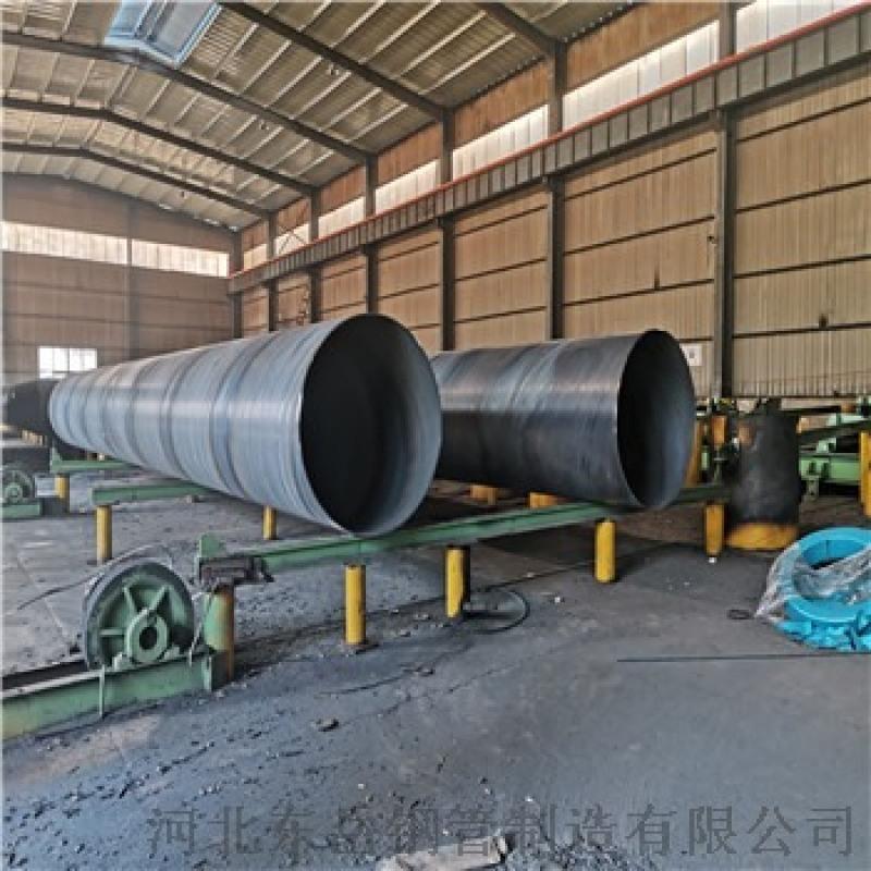河南 Q235B螺旋鋼管 螺旋縫焊管