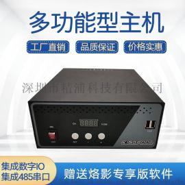 多功能工控主机 工业电脑 机器视觉系统