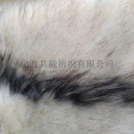 狐狸毛,化纤面料,针织,毛绒布面料,假毛