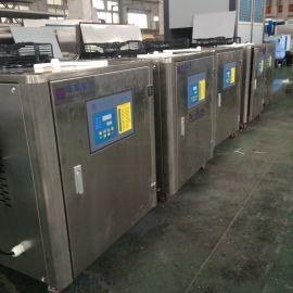 2HP风冷式冷水机 BS-02AS风冷冷水机