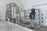 长期供应 湖南高品质线路板厂RO工业纯水机 不锈钢纯水机