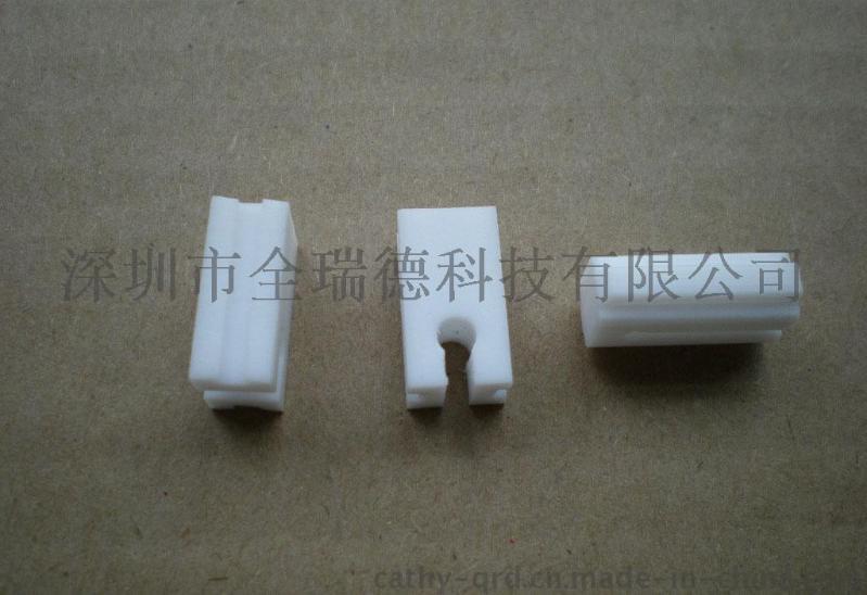 深圳铁氟龙绝缘片厂家 PTFE绝缘垫片 特氟龙绝缘片 塑料王 聚四氟乙烯异形片来图定制加工