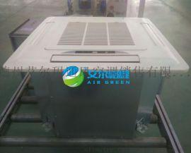 厂家**FP-85KM-H卡式风机盘管自排水型