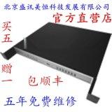 USBserver14口硬體伺服器怎麼解決伺服器虛擬化識別|映射|共用USB加密狗|ukey