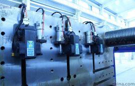 液压夹具 快速换模系统