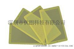 优图科技供应JIG板/沾银板/封端板