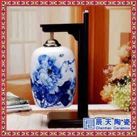 家居装饰陶瓷灯具 新居礼品陶瓷灯具定做