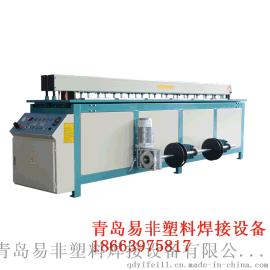 青岛易非品牌供应PP塑料板拼接机|全自动塑料板对焊机|焊接机