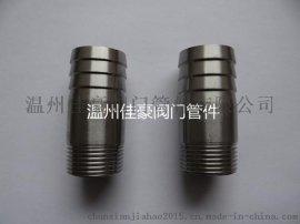 精品304不锈钢一头外丝,一头焊接,一头倒刺竹节宝塔式皮管接头,不锈钢宝塔接头