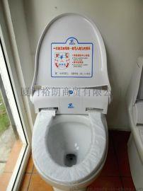 马桶卫生坐垫 智能马桶盖  (budy)