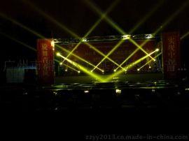 铝合金圆架舞台架婚庆用品