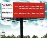 西安广告设计公司 LOGO画册海报设计