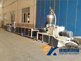SJSZ65/132 塑料型材生产设备塑钢型材生产线