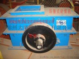 PCH0402小型碎石机 环锤破价格 环锤式粉煤机 破碎机