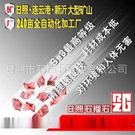 日照东港区石榴石磨料|厂家直销原材料