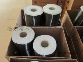 高强度加固碳纤维布的工程应用