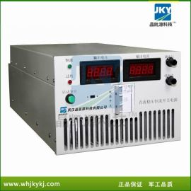 湖北武汉大功率直流电源10KW供应厂家