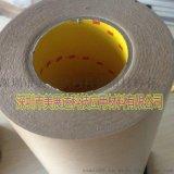 3M1015 柔版印刷貼版雙面膠帶 工業膠帶