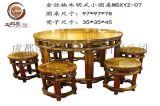 明式古典金丝楠木家具小圆桌