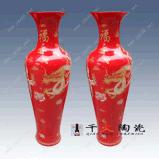 高檔禮品瓷 陶瓷花瓶禮品手繪花瓶