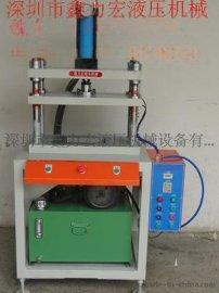 硅胶冲压机 硅胶冲压成型机 硅胶专用机 硅胶冲切机