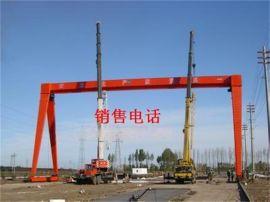 山东厂家直销MH10t-20m龙门吊