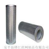 不锈钢滤芯 不锈钢滤筒 不锈钢滤片 不锈钢滤材 安平铎江网业