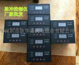 深圳XHS-16MR脉冲控制仪厂家生产批发