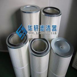 聚酯纤维PET覆膜无纺布除尘滤芯PTFE滤筒