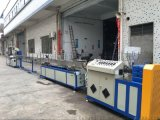 YJ50医用PVC管挤出设备 PVC输液管挤出设备