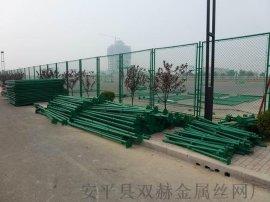 长期供应球场围栏网 体育场护栏网 勾花护栏网 学校运动场围网