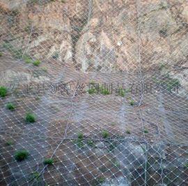 山体边坡防护网@桂林山体边坡防护网@山体边坡防护网生产厂家
