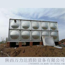 供应304不锈钢消防水箱生活水箱供水设备可定制