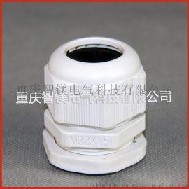 电缆固定头_防水接头M32*1.5 尼龙防水接头