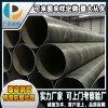 广东螺旋管厂家专业生产各规格Q235/Q345防腐镀锌螺旋钢管 可加工定做