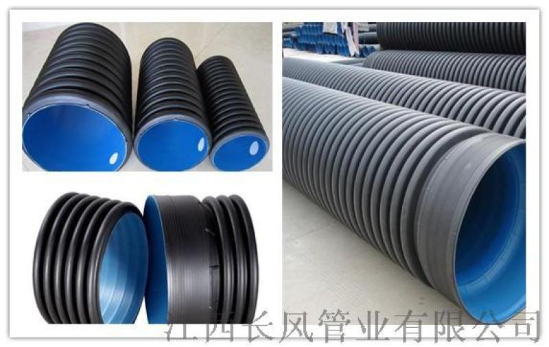 九江HDPE双壁波纹管