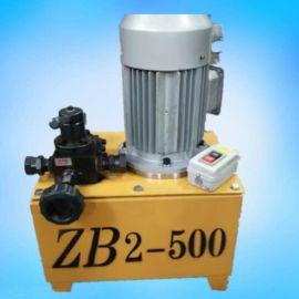 河南电动油泵  ZB6-600高压油泵
