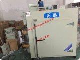 山東實驗室防爆烘箱BYP-500GX