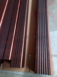 落水系统7K仿古铜彩铝天沟铝合金天沟